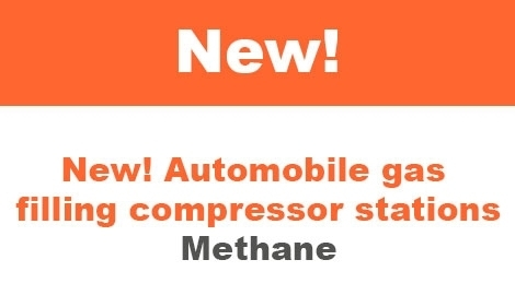New! Automobile gas filling compressor stations